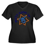 I Love Dogs (in Hebrew)! Women's Plus Size V-Neck