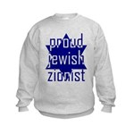 proud jewish zionist Kids Sweatshirt