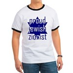 proud jewish zionist Ringer T