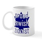 proud jewish zionist Mug