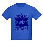 proud jewish zionist Kids Dark T-Shirt
