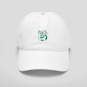 Burmese cat how about no Baseball Cap