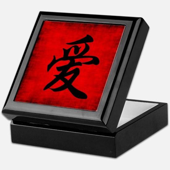 Love in Chinese Keepsake Box
