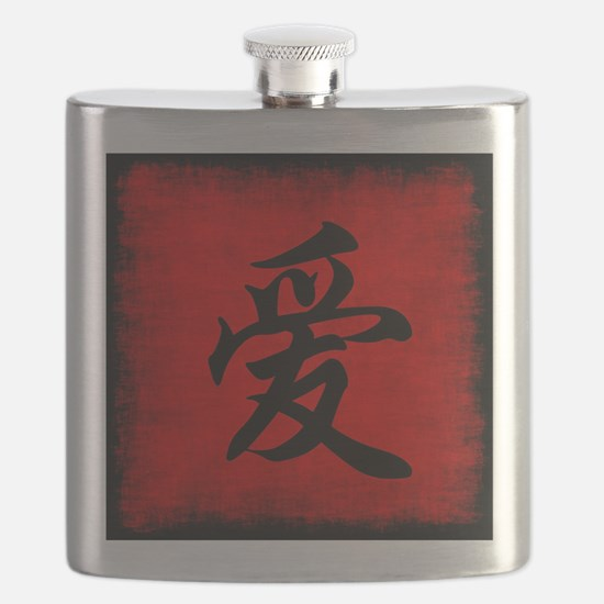 Love in Chinese Flask