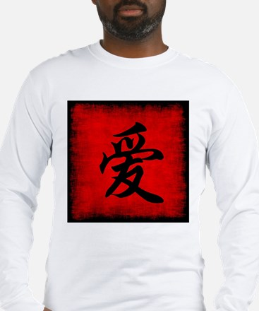 Love in Chinese Long Sleeve T-Shirt