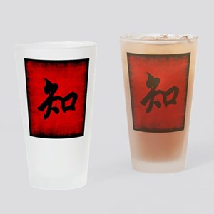 Knowledge in Chinese Drinking Glass