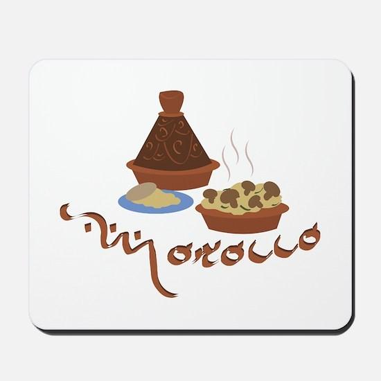 Tagine Morocco Mousepad