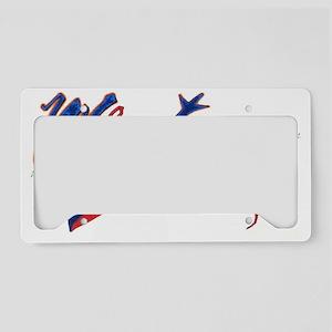 Boricua N.Y. License Plate Holder