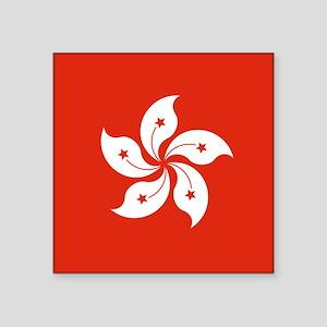 "Hong Kong Flag Square Sticker 3"" x 3"""