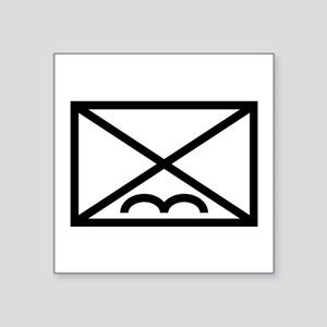 Airborne Infantry Map Symbol Sticker