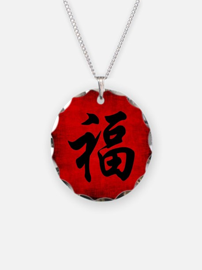Wealth Prosperity Necklace