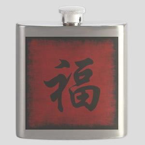 Wealth Prosperity Flask
