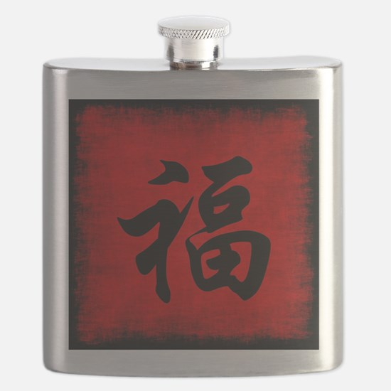 Wealth Prosperity Flask