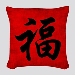 Wealth Prosperity Woven Throw Pillow