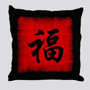 Wealth Prosperity Throw Pillow