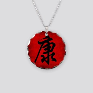 Health Chinese Art Necklace Circle Charm