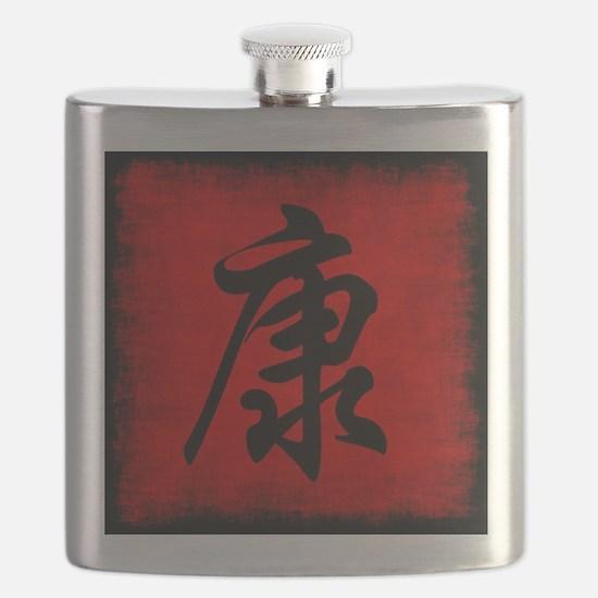Health Chinese Art Flask