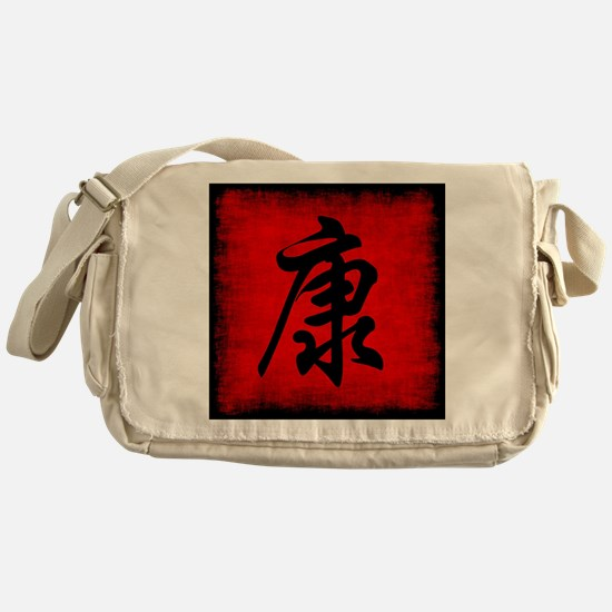 Health Chinese Art Messenger Bag