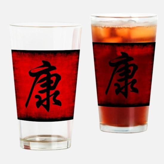 Health Chinese Art Drinking Glass