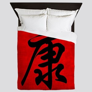 Health Chinese Art Queen Duvet