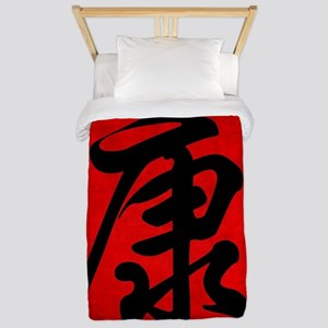 Health Chinese Art Twin Duvet