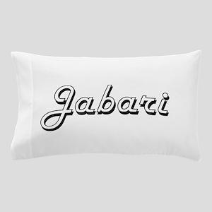 Jabari Classic Style Name Pillow Case