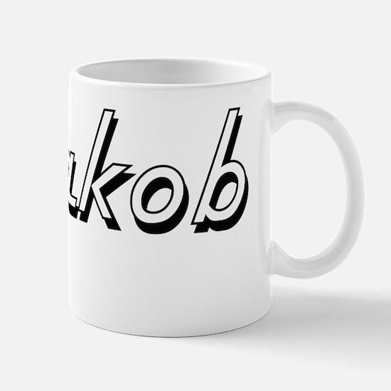 Cute I love jakob Mug