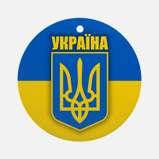 Ukraine 2 Ornament (Round)