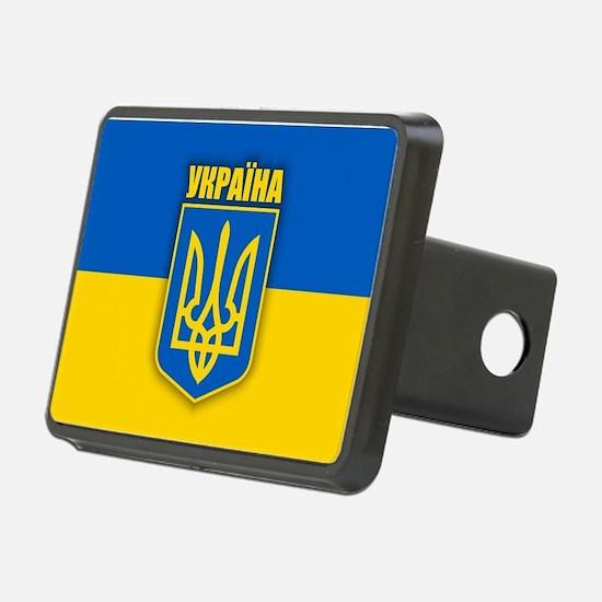 Ukraine 2 Hitch Cover