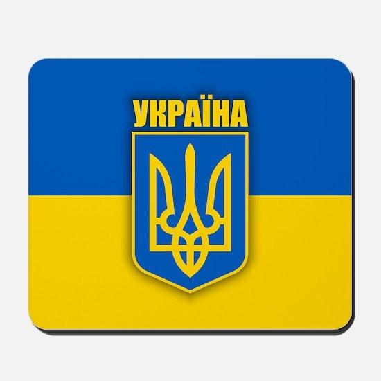 Ukraine 2 Mousepad