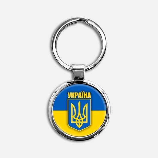 Ukraine 2 Keychains