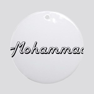 Mohammad Classic Style Name Ornament (Round)