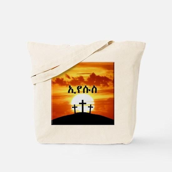 Amharic Jesus Tote Bag