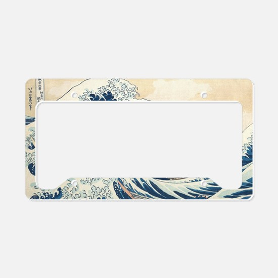 wave License Plate Holder
