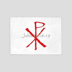 John 15:18-19 5'x7'Area Rug