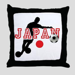 Japan Soccer Player Throw Pillow