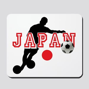 Japan Soccer Player Mousepad