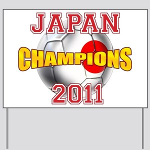 Japan 2011 World Cup Yard Sign