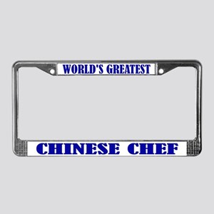 Chinese Chef License Plate Frame