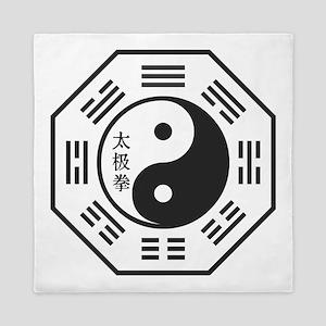 Tai Chi Symbol Queen Duvet