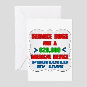 Service dog greeting cards cafepress service dog greeting cards m4hsunfo