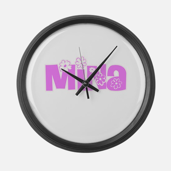 Mina Flower Design Large Wall Clock