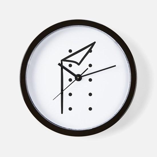 Chef uniform Wall Clock