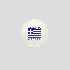 Made in Greece Mini Button