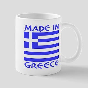 Made in Greece Mug