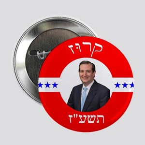 """2016 Ted Cruz for President in Hebrew 2.25"""" Button"""
