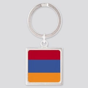 Completely Armenian Keychains
