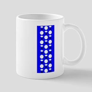 Cobalt Blue Perception Pathway Designer Mugs