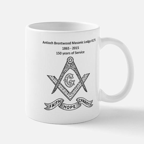 Funny Antioch Mug