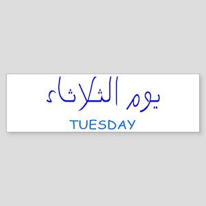Tuesday (Bumper)Sticker Bookmark